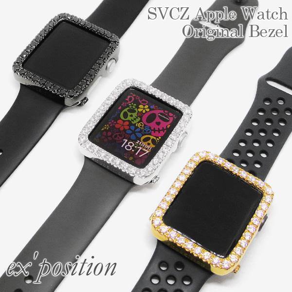 Apple Watch オリジナルベゼル【ex'position(エクスポジション)】EX-G006