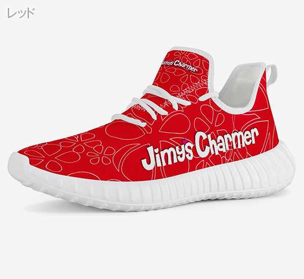 Jimy's 2001カラースニーカー[メンズ]【Jimy's Charmer(ジミーズチャーマー)】2001-C