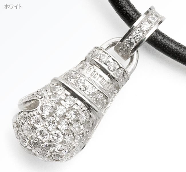 SVCZグローブペンダント[XS]【Charmer argento(チャーマー アルジェント)】EX-8000-XS