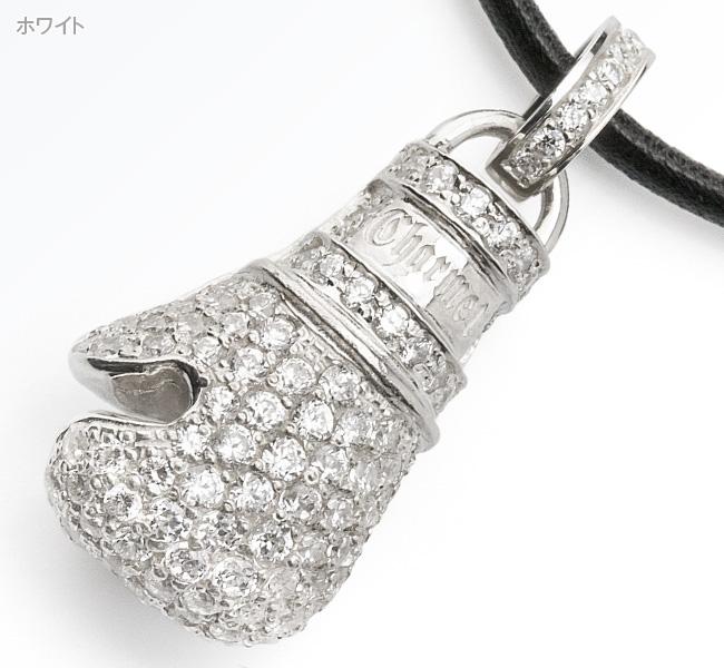 SVCZグローブペンダント[M]【Charmer argento(チャーマー アルジェント)】EX-8000-M