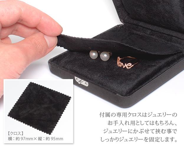 マルチケース[S]【ex'position(エクスポジション)】EX-G001-S
