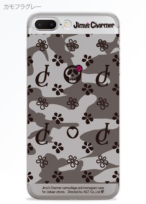 [iPhone7 Plus/8 Plusタイプ]iPhoneソフトケース【Jimy's Charmer(ジミーズチャーマー)】AJA-01016-7P