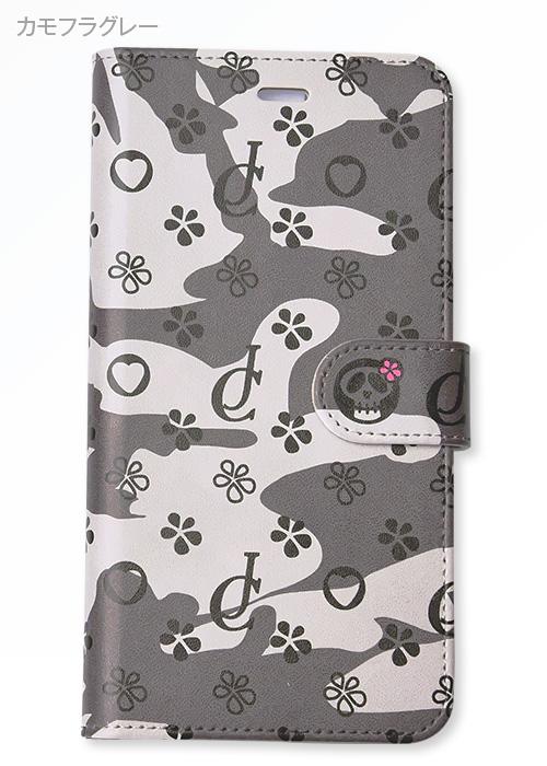 [iPhone6 Plus/6s Plusタイプ]手帳型ケース【Jimy's Charmer(ジミーズチャーマー)】AJA-01019-6P