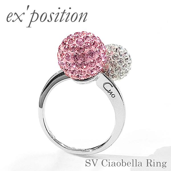 SV Ciaobellaリング【ex'position(エクスポジション)】EX-R017