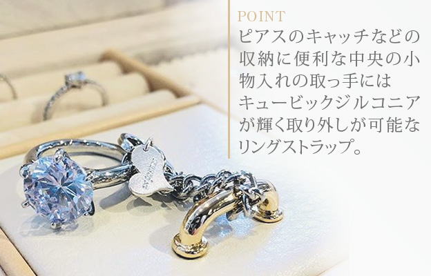 ジュエリーボックス[S]【ex'position(エクスポジション)】EX-G007-S