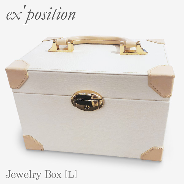 ジュエリーボックス[L]【ex'position(エクスポジション)】EX-G007-L