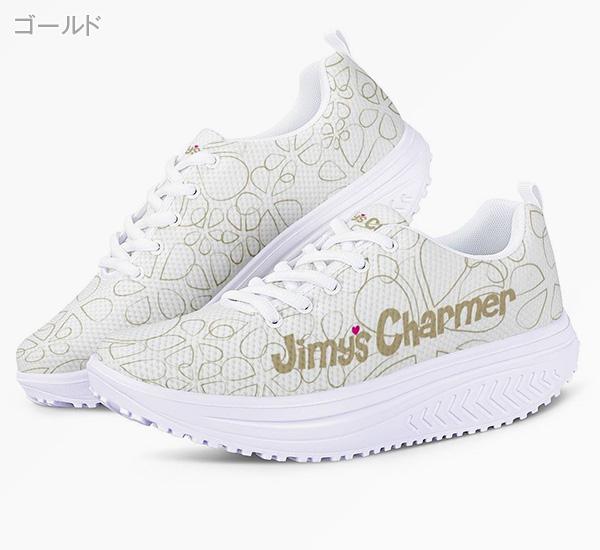Jimy's 2503ホワイトスニーカー[レディース]【Jimy's Charmer(ジミーズチャーマー)】2503-WT