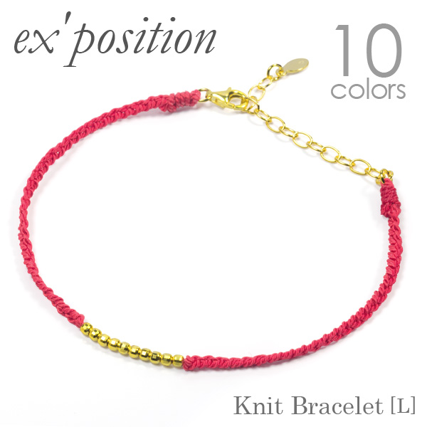 ニットブレスレット[L]【ex'position(エクスポジション)】EX-B016-L