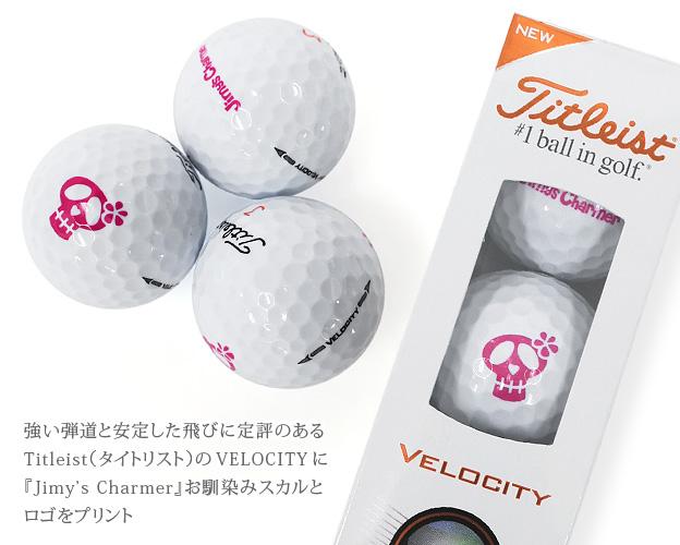 Jimy's Charmerロゴプリント【Titleist(タイトリスト) 】VELOCITY [ゴルフボール/スリーブ(3球入)]JC-G010