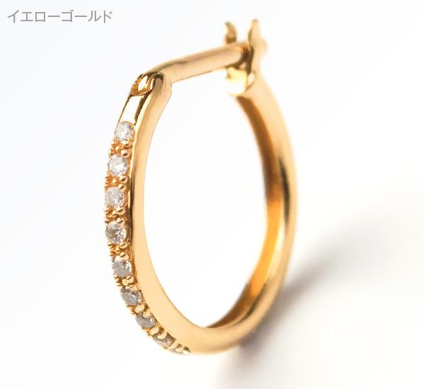 K18ダイヤフープピアス[1P/片耳用]【ex'position(エクスポジション)】EX-1265
