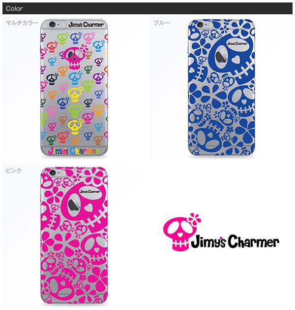 [iPhone6 Plus/6s Plusタイプ]iPhoneソフトケース【Jimy's Charmer(ジミーズチャーマー)】JCC-1002-6p
