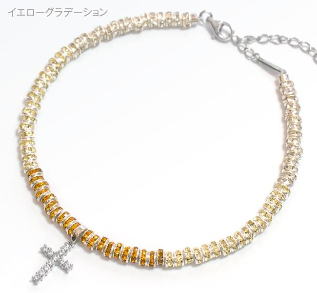 BSアンクレット[SVCZクロスチャーム]【Charmer argento(チャーマー アルジェント)】CA-B005