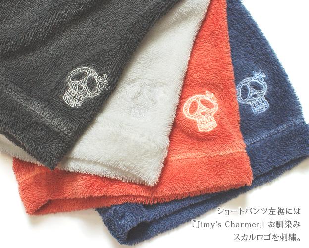 ヴィンテージパイルセットアップ【Jimy's Charmer(ジミーズチャーマー)】AJC-01034-35