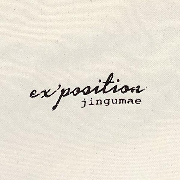 ex'positionキャンバストート【ex'position(エクスポジション)】EX-G011