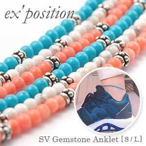 SV天然石アンクレット【ex'position(エクスポジション)】EX-B013