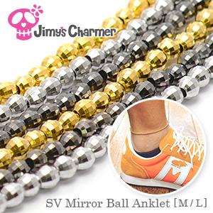 SVミラーボールアンクレット【Jimy's Charmer(ジミーズチャーマー)】JC-B011