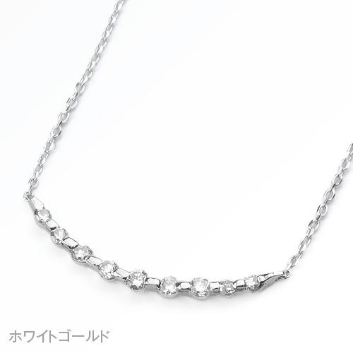 K18ダイヤラインペンダント[S]【ex'position(エクスポジション)】EX-1314