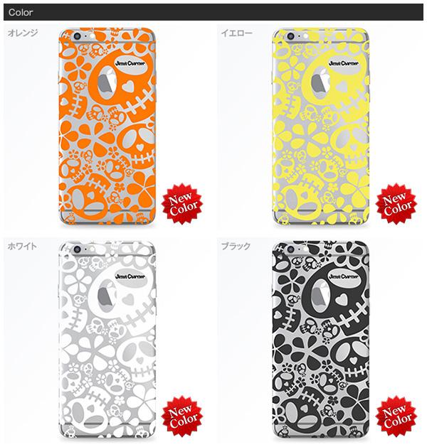 [iPhone5/5s/SEタイプ]iPhoneソフトケース【Jimy's Charmer(ジミーズチャーマー)】JCC-1002-5