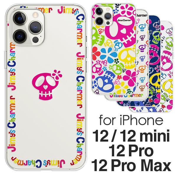 [iPhone 12シリーズタイプ]iPhoneソフトケース【Jimy's Charmer(ジミーズチャーマー)】AJA-01024