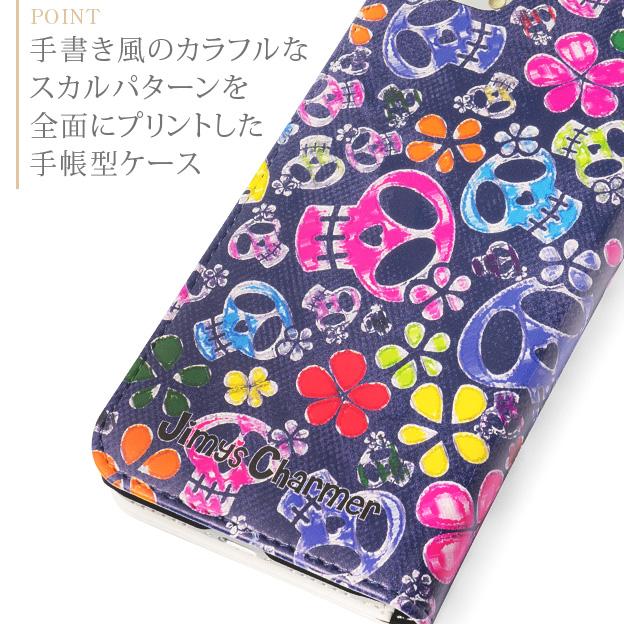 [iPhone 12シリーズタイプ]手帳型ケース【Jimy's Charmer(ジミーズチャーマー)】AJA-01025