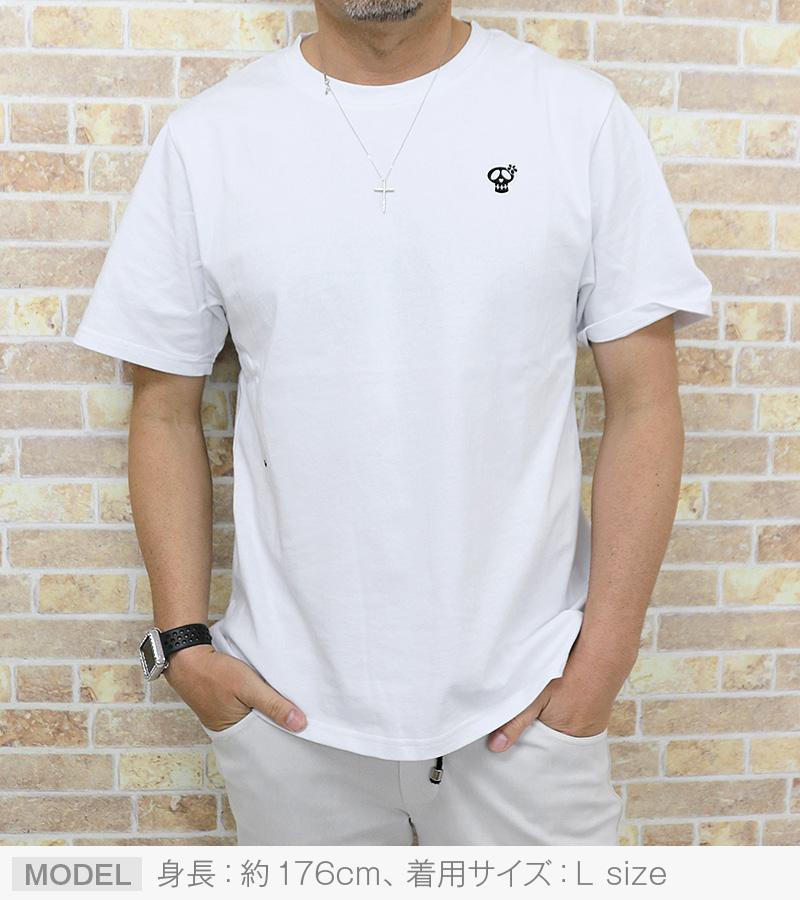 Jimy's Tシャツ[半袖]【Jimy's Charmer(ジミーズチャーマー)】AGT-001