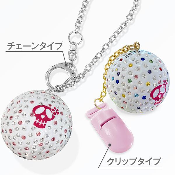 ゴルフボールキーホルダー【Jimy's Charmer(ジミーズチャーマー)】EX-G012
