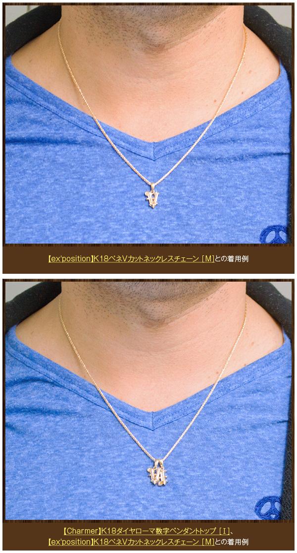 K18ダイヤローマ数字ペンダントトップ[V]【Charmer(チャーマー)】EX-8003