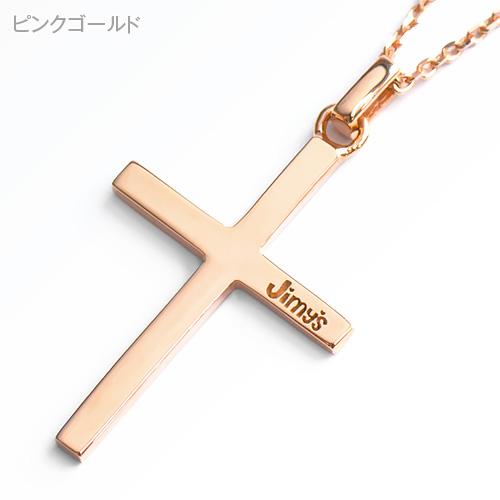 K10ミラークロスペンダント[M]【Jimy's Charmer(ジミーズチャーマー)】JC-P002-M