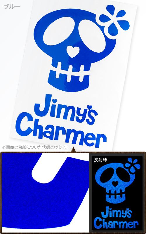 Jimy's Charmer BIGステッカー【Jimy's Charmer(ジミーズチャーマー)】JC-G004