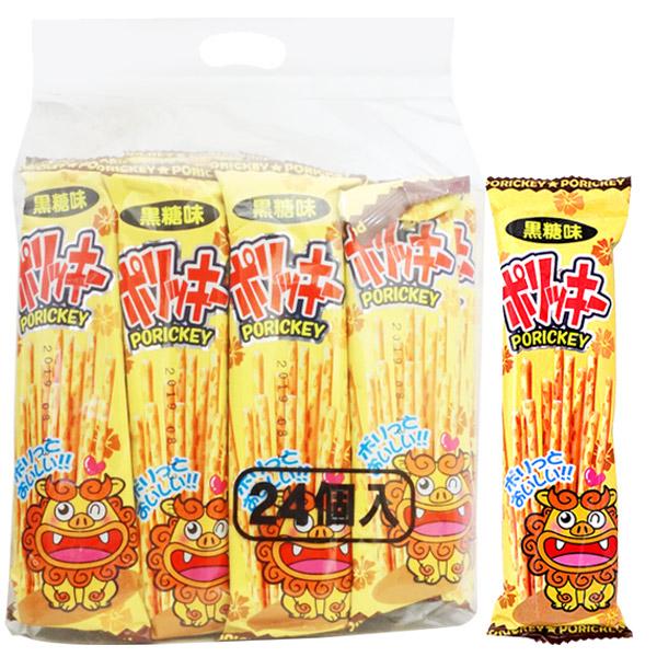 15円 やおきん 16gポリッキー 黒糖味 [1袋 24個入]