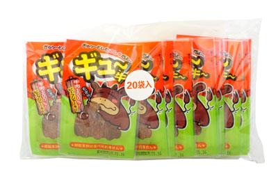 ギュ〜牛〜 [1袋 20個入]
