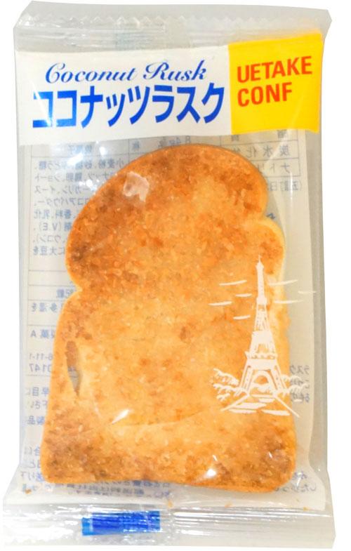 20円 日本ラスクフーズ ココナッツラスク [1箱 40個入]