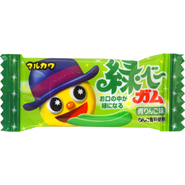 10円 マルカワ 緑べーガム 青りんご味 [1箱 50個入]