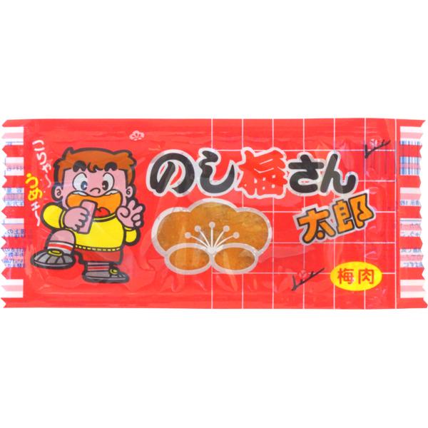 12円 菓道 のし梅さん太郎 [1袋 30個入]