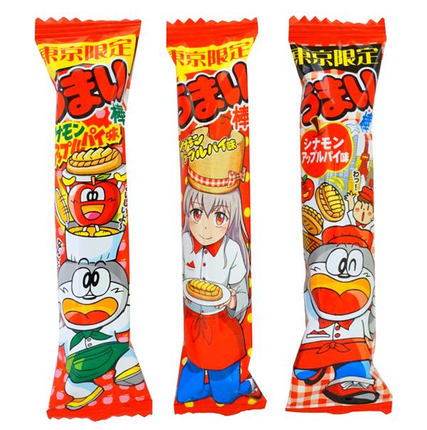 【期間限定】10円 やおきん うまい棒 シナモンアップル味 [1袋 30本入]