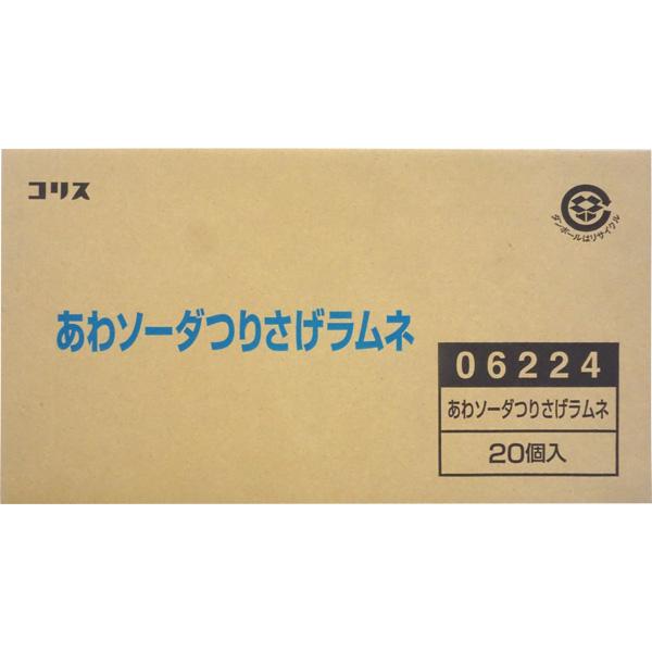 100円 コリス あわソーダつりさげラムネ [1箱 20個入]
