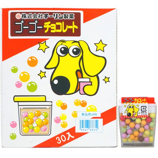 30円 チーリン ゴーゴーチョコレート [1箱 30個入]