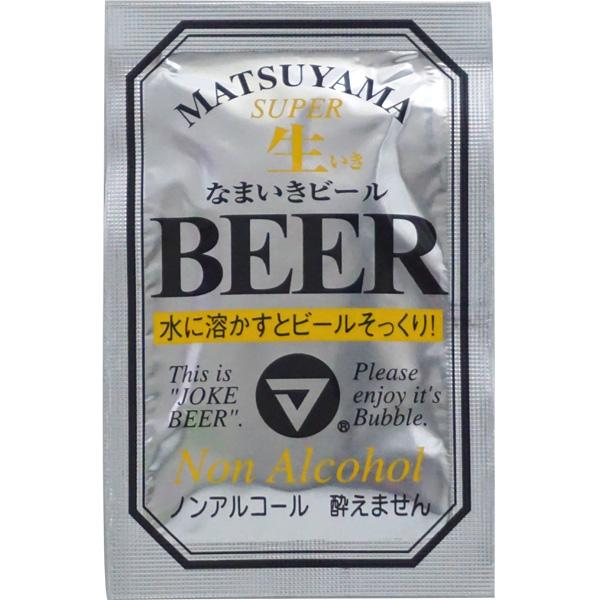 30円 松山 生いきビール [1箱 40個入]