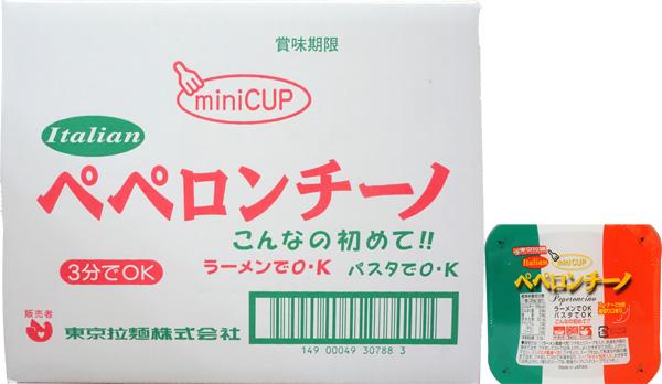 しんちゃん ペペロンチーノ [1箱 30個入]