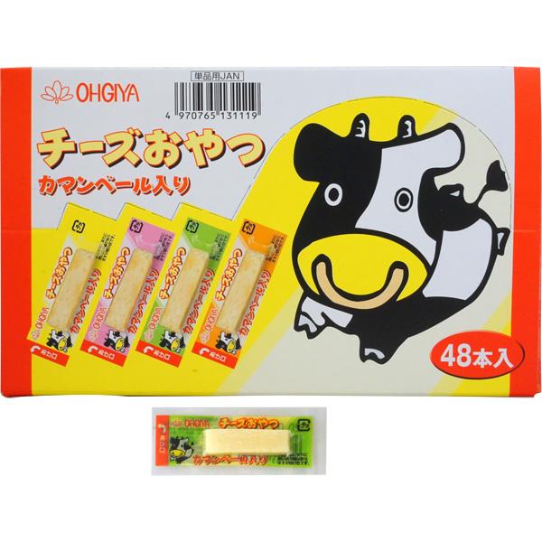 10円 扇屋 チーズおやつ カマンベール入 [1箱 48個入]
