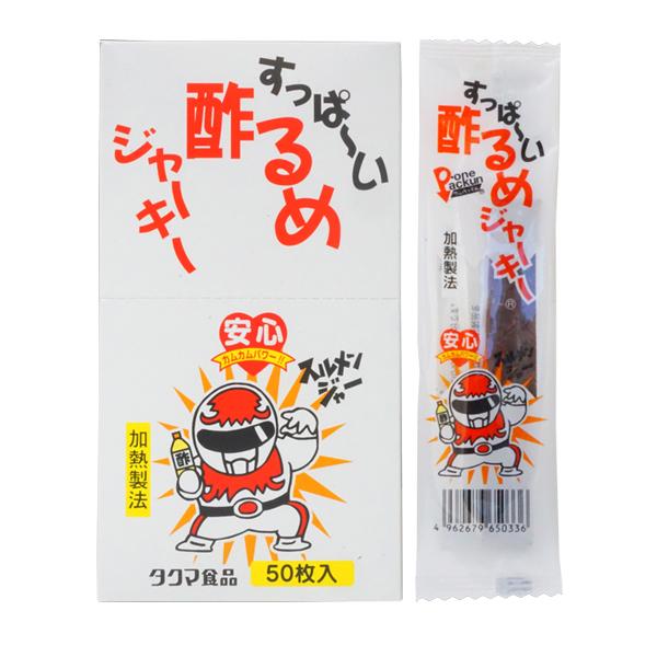 20円 タクマ すっぱ〜い酢るめジャーキー [1箱 50枚入]