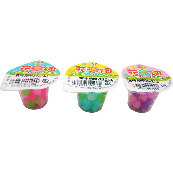 20円 マルタ 花畑カップ [1箱 40個入]
