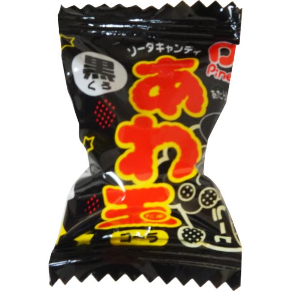 あわ玉 コーラ味 [1ポット 100個入]