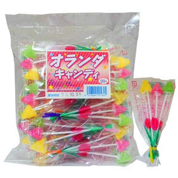 50円 ミズノ オランダキャンディ[1袋 20個入]