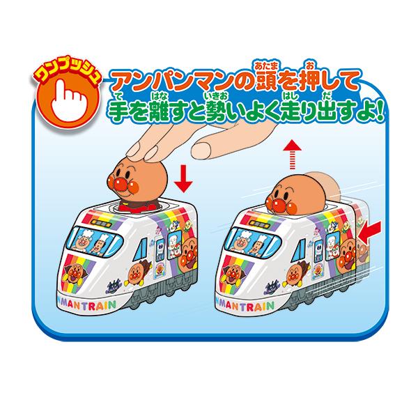 980円 ジョイパレット プッシュゼンマイ アンパンマン列車 [1箱 6個入]