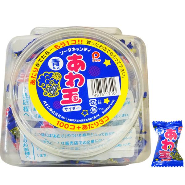 あわ玉 サイダー味 [1ポット 100個入]