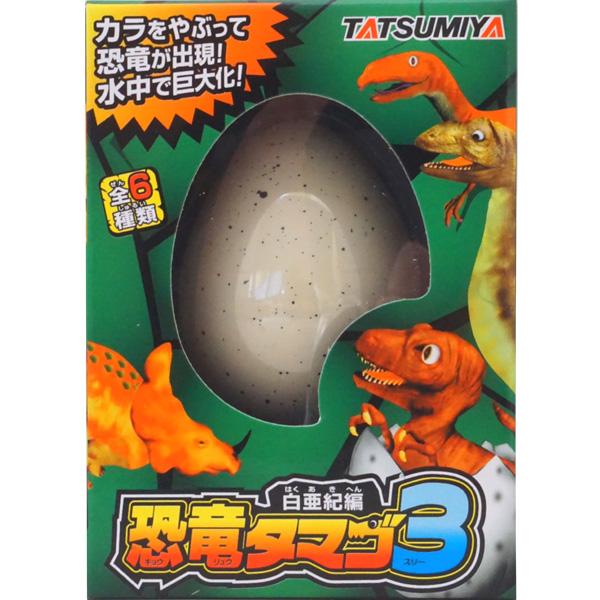 300円 辰巳屋 恐竜のたまご3 白亜紀編 [1箱 12個入]