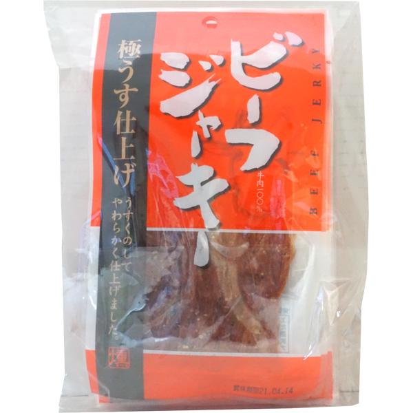 120円 石垣食品 ビーフジャーキー 極うす仕上げ [1袋 10個入]