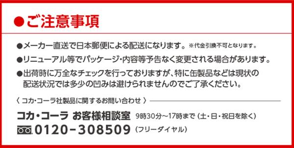 【3ケースセット】アクエリアス 300gハンディーパック×90