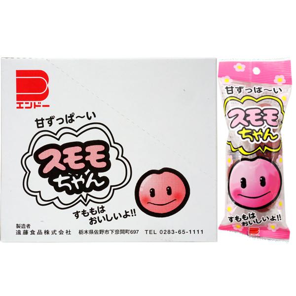 150円 エンドー 4個入りスモモちゃん [1箱 12袋入]